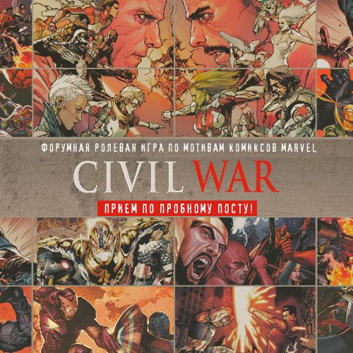 http://civilwar.f-rpg.ru/files/0015/a8/18/25249.jpg